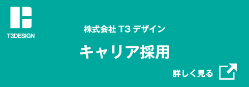 T3 design carrier adoption site